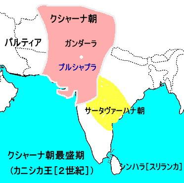 http://feb27.sakura.ne.jp/images/photo/world_h/w29_kushana.jpg