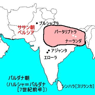 31.ヴァルダナ朝以後のインド